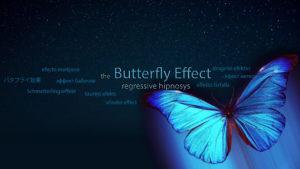 эффект бабочки регрессивный гипноз