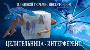 ЗначокЛюдмилаС