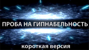 ЗначокПробаС
