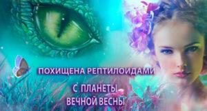 НатальяЛапВидео2