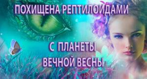 НатальяЛапЗначок2